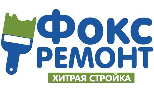 Фокс Ремонт