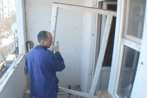 Подготовка балкона к ремонту