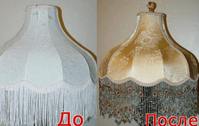 Новый абажур на старой лампе