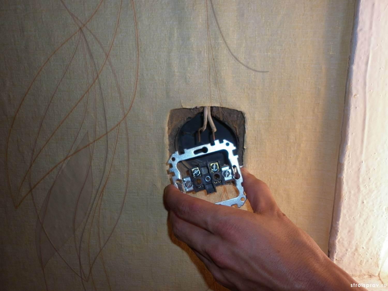 Как заменить розетку в квартире. Замена розетки 53