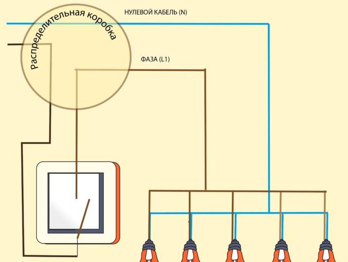 Схема подключения к двум выключателям