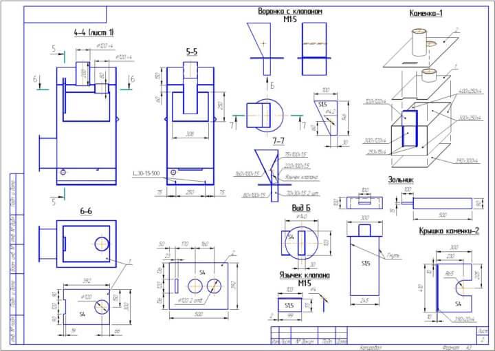 Схема банной печи металла руками фото 276