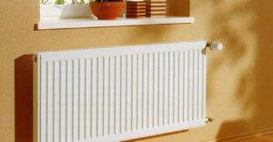 Плоский радиатор отопления