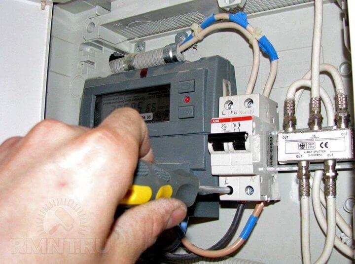 Монтаж счетчика электроэнергии