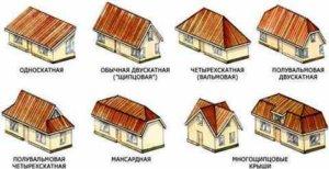 Виды мансардных крыш