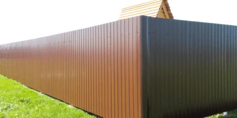 Ограда из профнастила