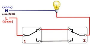 Схема подключения переходного выключателя