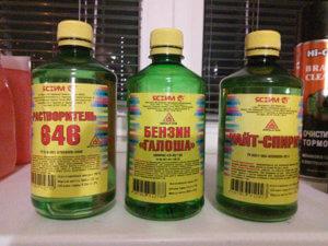 Уайт-спирит, растворители, ацетон для удаления монтажной пены