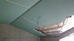 Подшивка потолка гипсокартоном